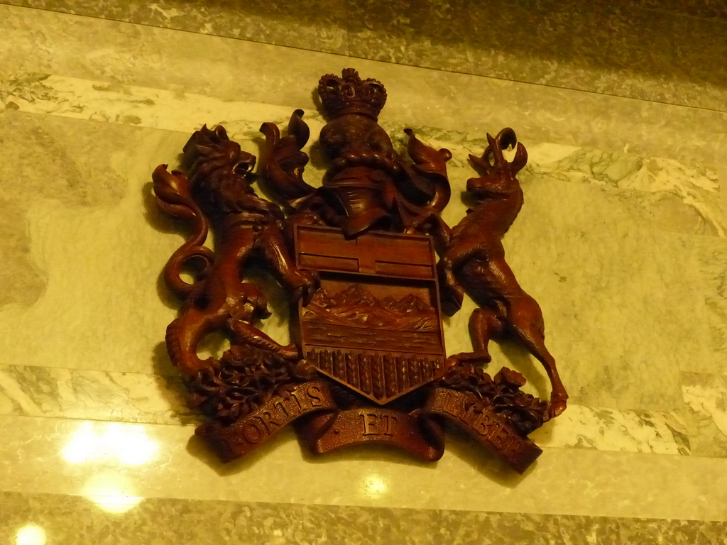 Alberta's motto in the Alberta Legislature.